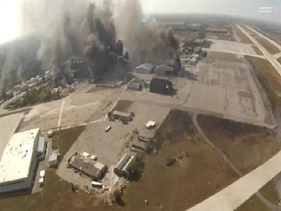 Lực lượng ly khai tuyên bố chiếm được nhà ga sân bay Donetsk