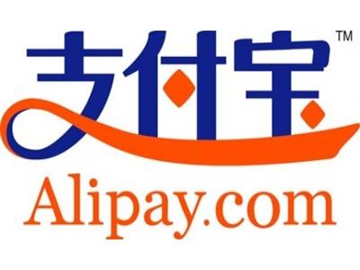 Alipay được thông qua thành lập ngân hàng riêng