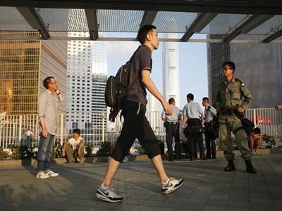 Các ngân hàng Hong Kong ngừng giao dịch do biểu tình