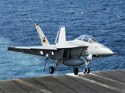 Mỹ tiếp tục không kích 4 tỉnh Syria
