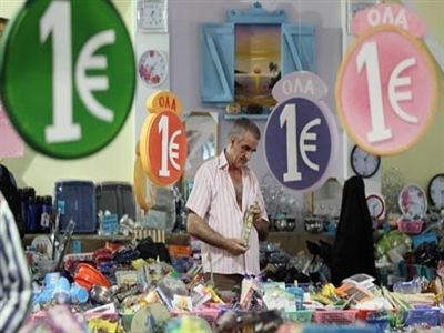 Eurozone: Lạm phát tháng 9 xuống thấp nhất 5 năm