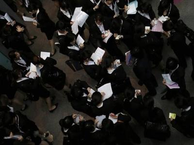 Nhật Bản: Tỷ lệ thất nghiệp giảm xuống 3,5% trong tháng 8