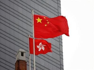 Vì sao Hong Kong quan trọng với Trung Quốc?