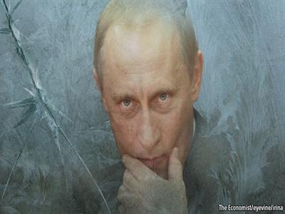 Nga có