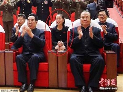 Em gái Kim Jong-un tạm thời lãnh đạo Triều Tiên