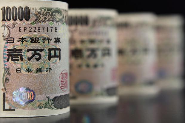 NHTW Nhật Bản bất ngờ tăng cung tiền lên 80 nghìn tỷ yên/năm