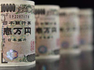 Yên trượt giá, đẩy Abenomics vào nguy cơ