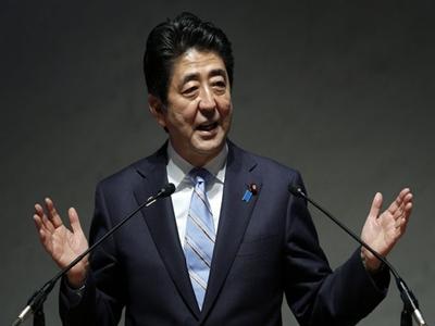 Nhật Bản ra tay