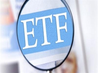 """Chứng chỉ quỹ ETF - """"canh bạc"""" cho dòng vốn ngại rủi ro"""