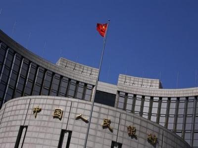 Trung Quốc duy trì chính sách tiền tệ thận trọng