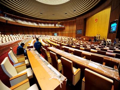 Đề nghị kiểm toán công trình Nhà Quốc hội