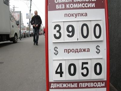 USD vượt ngưỡng 40 ruble lần đầu tiên sau 16 năm