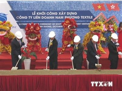 Khởi công nhà máy dệt vải xuất khẩu 120 triệu USD tại Bình Dương