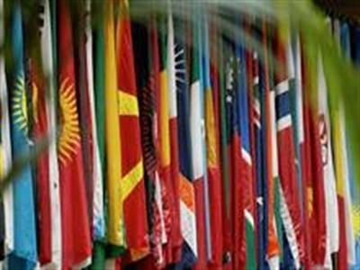 IMF đề xuất sửa đổi điều luật