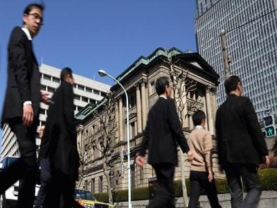 BOJ giữ nguyên chính sách tiền tệ nới lỏng