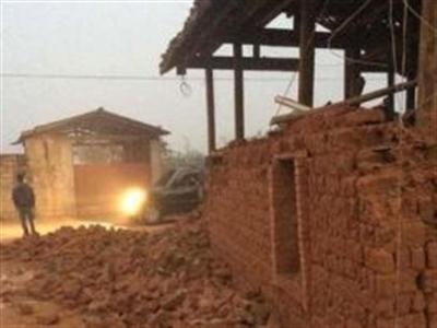 Động đất kéo sập 7.000 nhà cửa ở Vân Nam, Trung Quốc