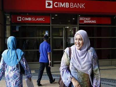 Malaysia sáp nhập 3 ngân hàng quốc doanh để lập nên