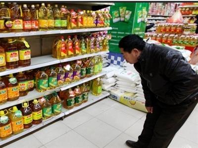 Đài Loan phát hiện thêm một loạt dầu ăn bẩn