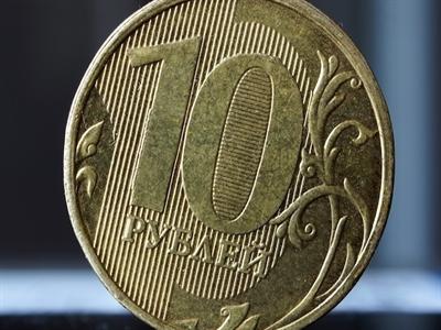 Nga phát hành tiền xu kỷ niệm sự kiện sáp nhập Crimea