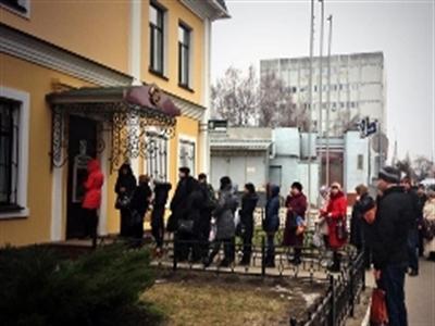 Ukraine tẩy chay hàng hóa Nga
