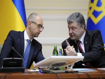 """Chính quyền Ukraine """"thay máu"""""""