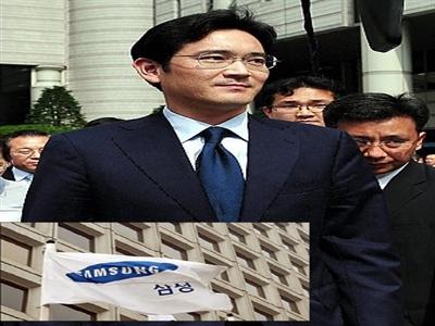 Đế chế Samsung và cuộc chuẩn bị cho thế hệ thứ ba