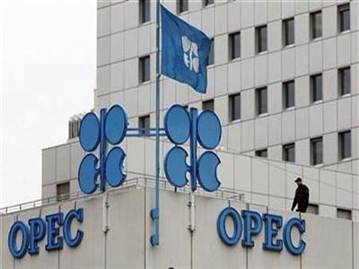 Sản lượng dầu OPEC tháng 9 cao nhất từ 2013
