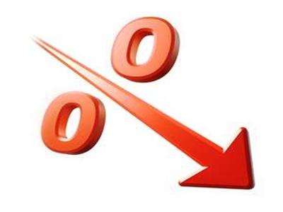 Bức tranh lãi suất huy động sau nhiều điều chỉnh của các ngân hàng
