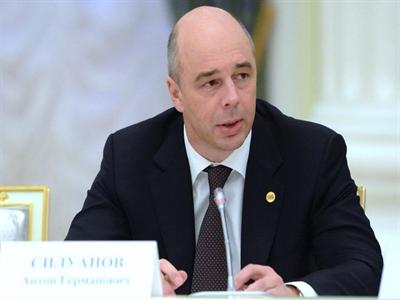 Bộ trưởng Tài chính Nga: Nga vẫn là