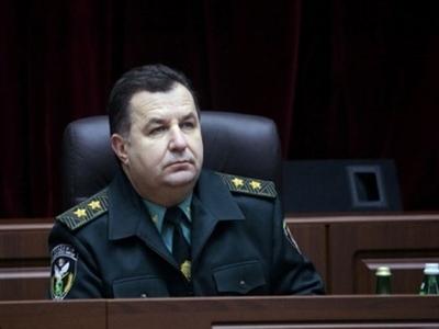 Tổng thống Ukraine bổ nhiệm bộ trưởng quốc phòng mới
