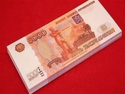 Nga tiếp tục bơm ngoại tệ, tăng biên độ giao dịch để cứu ruble