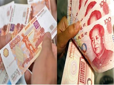 Nga-Trung đồng ý hoán đổi ruble-nhân dân tệ