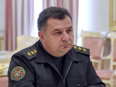 Ukraine có Bộ trưởng quốc phòng mới