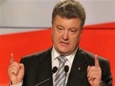 Ukraine sẽ cô lập hoàn toàn khu vực ở miền đông?