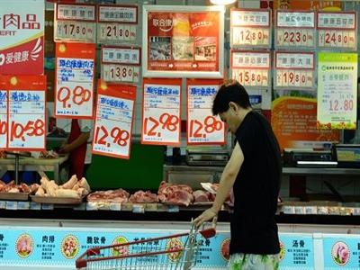 Trung Quốc: Lạm phát tháng 9 xuống thấp nhất gần 5 năm