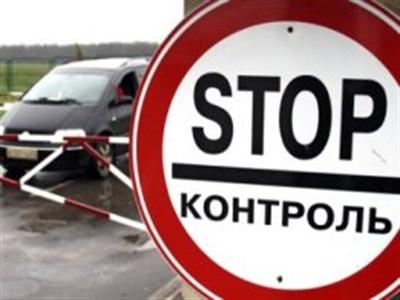 Ukraine sẽ đơn phương phân định lại biên giới với Nga
