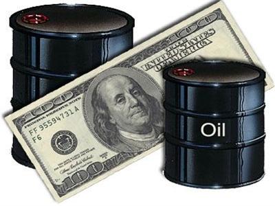 Citigroup: Thế giới tiết kiệm được 1,1 nghìn tỷ USD nhờ giá dầu giảm