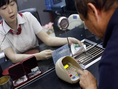 Trung Quốc dự kiến bơm thêm hơn 30 tỷ USD vào các ngân hàng