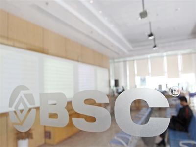 BSC lãi 9 tháng gần 55 tỷ đồng, gấp đôi kế hoạch năm