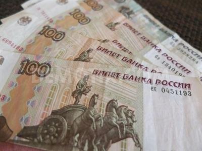 Nga: Hoạt động đầu tư tiếp tục suy yếu trong tháng 9