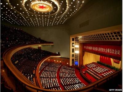 Trung Quốc khai mạc Hội nghị trung ương Đảng
