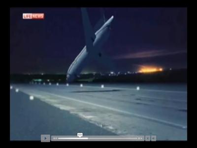 Tai nạn máy bay của Tổng giám đốc Total đã diễn ra thế nào?