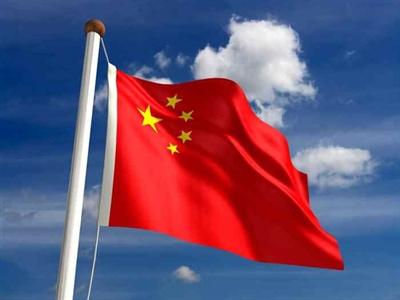 Kinh tế Trung Quốc tăng trưởng chậm nhất hơn 5 năm