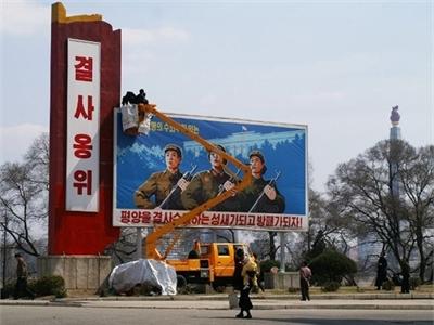 Triều Tiên dọa xét lại chính sách với Mỹ