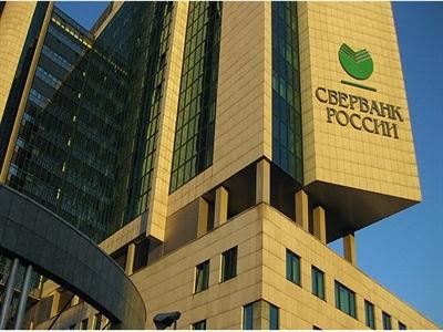 Ngân hàng Nga kiện lên tòa châu Âu về lệnh trừng phạt của EU