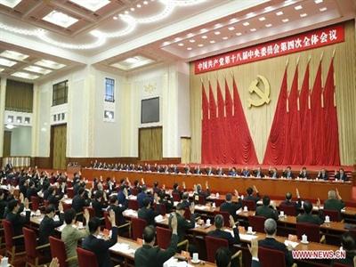 Trung Quốc khai trừ Đảng một loạt quan chức cấp cao