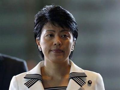 Bộ trưởng thứ tư của Nhật Bản vấp phải vấn đề quỹ chính trị