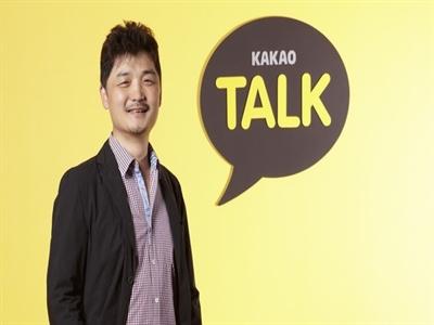 Làn sóng đầu tư công ty khởi nghiệp ở Hàn Quốc