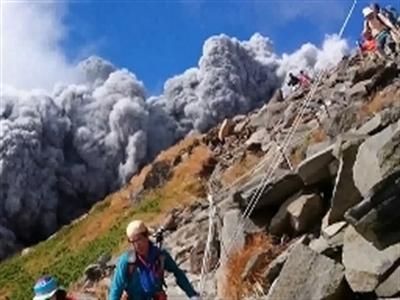 Nhật Bản có thể biến mất do núi lửa