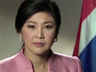 Thái Lan xem xét bãi nhiệm cựu Thủ tướng Yingluck